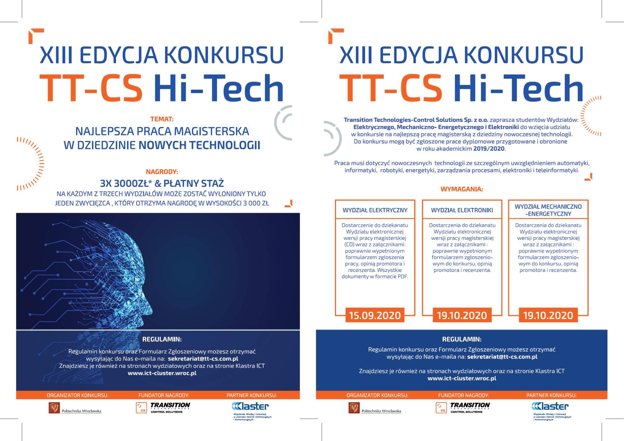 HiTech-2020